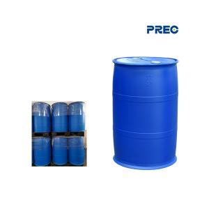 Best AAEM Acetoacetoxyethyl Methacrylate as Adhesive and Sealant wholesale