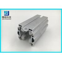 Best Puller Connector Slip Pipe Aluminum Tubing Joints Fitting Silvery Slider Aluminium Profile AL-44 wholesale