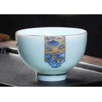 Best Small Chinese Style Custom Ceramic Mugs Classic Ceramic Tea Mug In Stock wholesale