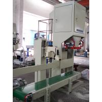 Buy cheap Pneumatic Auto Filling Feed Bagger Granular Fertilizer Bagging Machine from wholesalers