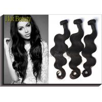 Best 24''Cambodian Loose Curly Virgin Hair / Cambodian Body Wave Hair wholesale