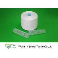 Buy cheap TFO Industrial Polyester Core Spun Thread , Coats Polyester Thread Wear Resistant from wholesalers