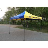 China Custom Printing 3x3 Marquee Pop Up Gazebo Tent With 600D Oxford Fabric on sale