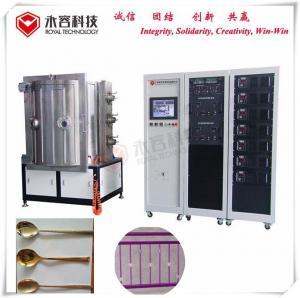 China Metal Thin Film Coating Machine , Stainless Steel High Vacuum Coating Machine on sale