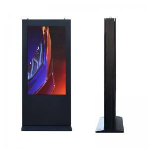 Best 8GB Outdoor Digital Signage Touchable AC220V 3000 Nits WIFI Control wholesale