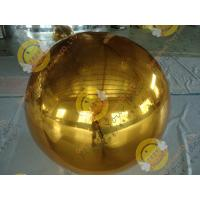 Cheap Christmas Decoration Custom Shaped Balloons Eye - Catching Mirror 0.25mm Pearl Color for sale