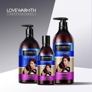 China GMPC Oil Hair Shampoo on sale
