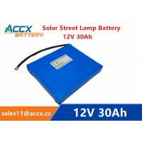 Cheap 12V 30Ah Solar Street Lamp Battery Pack li-ion or LiFePO4 batteries for sale