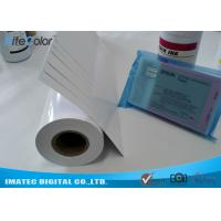 Best Inkjet Cast Coated Photo Paper , Double Sided Glossy Photo Paper 240Gsm wholesale