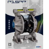 Cheap PCB Air Powered Polypropylene Diaphragm Pump With Check Valve for sale