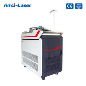 Best 110V 220V 500W Handheld Fiber Laser Welder For Metal Industry wholesale