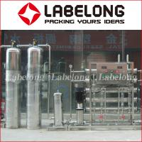 Best Customized Reverse Osmosis Water Filteration System For Drinking Water Bottling Machine wholesale