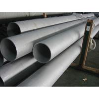 Best 0.4um Internal Seamless 316L Stainless Steel Tubing , Hydraulic Cylinder wholesale