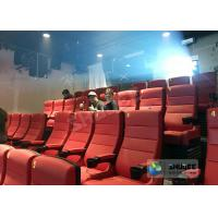 Best Commercial 220V 4D Cinema System With Hollywood Movies / 4D Home Theater Seats wholesale