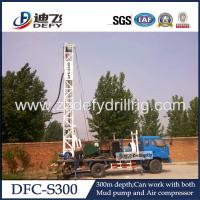 Best Manufacturer of 300m Truck Mounted Water Well Drill Rig Drilling Machine DFC-S300 for Sale wholesale