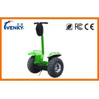Best Adults Rechargeable Two Wheel Segway Brush Less DC Motor With 19 Inch Wheel wholesale