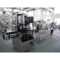 Quality Adjusted Automatic Shrink Labeling Machine With PLC Control Stainless Steel wholesale