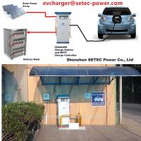 Best electirc car charging Chademo CCS AC Type1 AC Type 2 EV Charger with OCPP wholesale