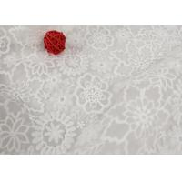 Buy cheap Custom Nylon Mesh Embroidery Dying Lace Fabric For Wedding Dresses Eco Friendly from wholesalers