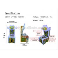 Quality Kid coin operated game machine cotton candy vending machines for supermarket and shopping malls game machine wholesale