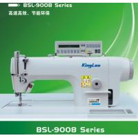 Quality BSL-9008 lockstitch sewing machine wholesale