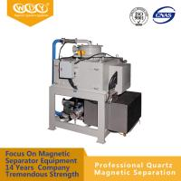 Best Water Cooling Slurry Magnetic Separation Equipment Fully Automated Operation wholesale