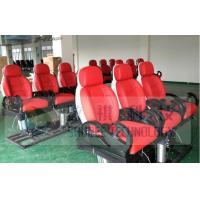Best 6DOF Red Motion Theater Chair Hydraulic / Vibration with Special Effect wholesale