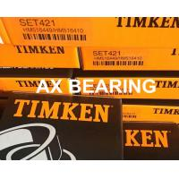 Buy cheap China 31315 Taper roller bearings 27315E from wholesalers