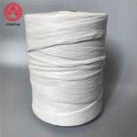 Best Low Smoke Halogen Free Polypropylene Filler , Flame Retardant PP Wire Cable Filler Rope wholesale