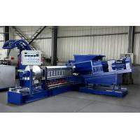 Best CE ISO Certificated Single Screw Extruder Machine For Making PP PE PET PPR Granules wholesale