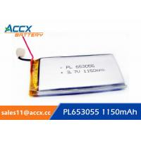 Best 653055 1150mAh 3.7V li-polymer battery with PCM, accept any custom-made wholesale
