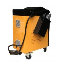 Best Electric Laser Rust And Paint Remover 670*436*865MM High Clean Efficiency wholesale