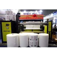 Best High Qualyty Production Three Layer Air Bubble Film Machine Protective Packing with PE raw materials Model No. DYF-2500 wholesale