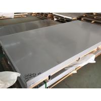 China 420 Stainless / 420HC / 420J2 stainless steel strip, coil, sheet and plate on sale