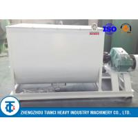 Best Calcium Nitrate Powder Fertilizer Mixer Machine Horizontal Type for Food / Chemical Industry wholesale