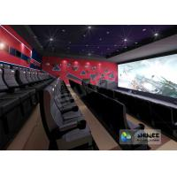 Buy cheap Wonderful Viewing Experience 4D Theater Equipment Seamless Compatibility With Hollywood Movies from wholesalers