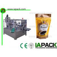 Quality Paste Filling Sauce Packaging Machine Doypack Pouch Rotary Packing wholesale