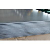 Best Super Hard Strength 2024 T4 Aluminum Sheet Water Resistance SGS Approved wholesale