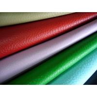 Buy cheap PU bag leather from wholesalers