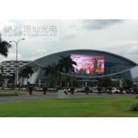 Best 1/4scan Led Curtain Display For Financial Organizations 960mm*640*40mm wholesale