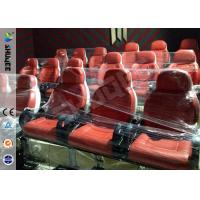 Best Adventure 5D Cinema Equipment With 12 Seats 3DOF Pneumatic Motion Chairs wholesale