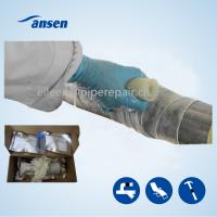 Buy cheap Multiple application for household water activity polyurethane resin fiberglass repair fix armor wrap bandage from wholesalers