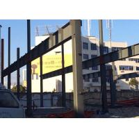 H Section Beams / Columns Industrial Steel Structures Pre Engineered 80 X 100 Clearspan