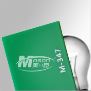 Best 1220X1830MM Greenhouse Plastic Sheeting Acrylic Plastic Sheets Plexiglass wholesale