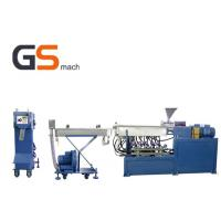 Buy cheap Mini granulator twin screw extruder home use granulation PP PE making machine from wholesalers