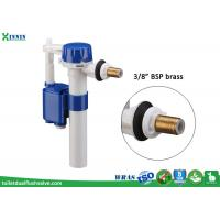 "Best Adjustable Anti Siphon Side Entry Fill Valve 3/8"" BSP For Toilet Cistern wholesale"