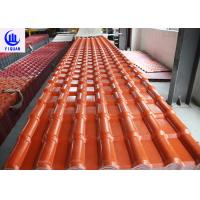 Best Asa Synthetic Resin Roof Tile Upvc 219 mm Wave Space Roof Tile wholesale