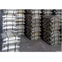 Buy cheap Magnesium Ingot from wholesalers