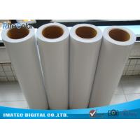 "Best Display Inkjet Media Supplies Self Adhesive PVC Vinyl Water Resistant 60"" x 3m rolls wholesale"