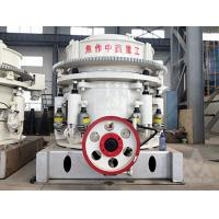 Buy cheap XHP300 Hydraulic Cone Crusher rock smashing plant with factory price from wholesalers